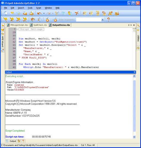 tutorial thread delphi download delphi database tutorial delphi database tutorial
