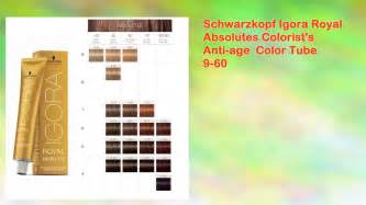igora royal color chart schwarzkopf igora royal absolutes colorist s antiage color