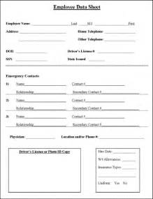 employee sheet template employee data sheet and confidential information form