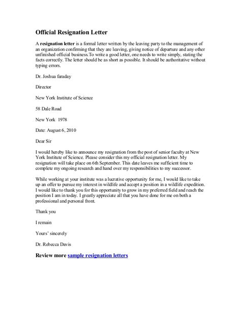 Official Letter Of Resignation Email Official Resignation Letter