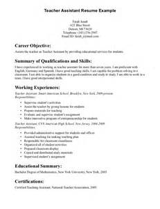 assistant resume teaching assistant