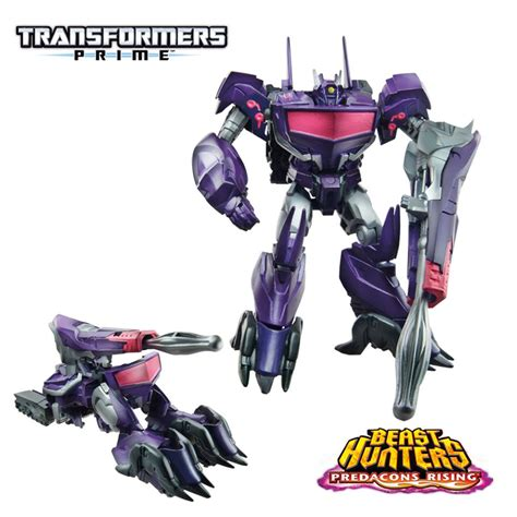 5 11 Beast Millitary Grey shockwave transformers toys tfw2005