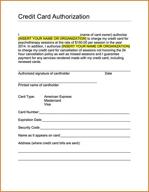 authorization letter to use credit card template credit authorization form notary letter