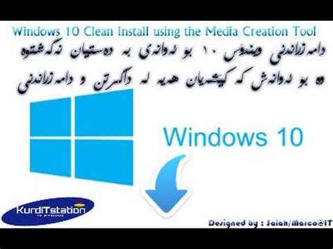 install windows 10 x64 how to clean install windows 10 with media creation tool
