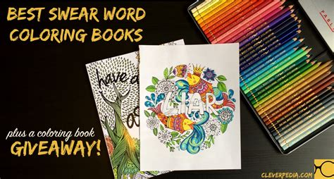 best swear words best swear word coloring books a giveaway cleverpedia