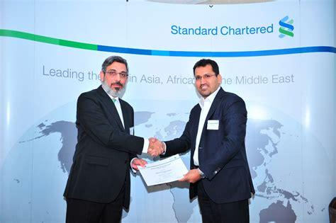 standard chartered bank frankfurt standard chartered bank launches islamic nostro