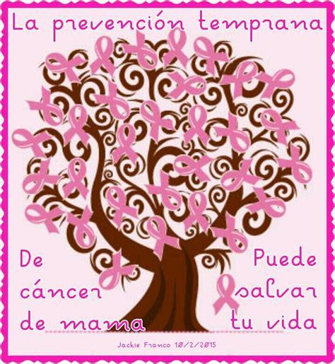 imagenes octubre mes cancer octubre mes de la prevenci 243 n de c 225 ncer de mama has tu