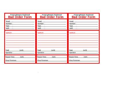 html layout order bad order form