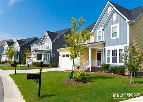 fable how to buy a house 삼성반도체이야기 따로 또 같이 新이웃사촌 코하우징 co housing 주택을 아시나요