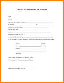 travel consent form 82421352 png letterhead template sample