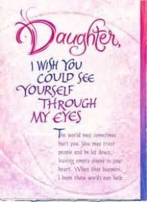 From mother to daughter daughter birthday greeting card daughter