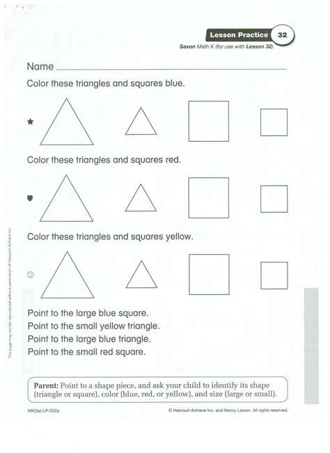 Homework Worksheets by Homework Worksheets Worksheet Mogenk Paper Works