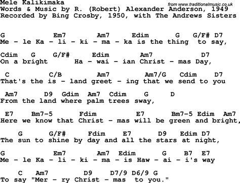 printable lyrics to mele kalikimaka download free free mele kalikimaka software filecloudcountry