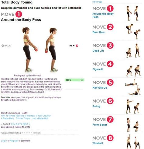 burn with kettlebell workouts le veon bell total