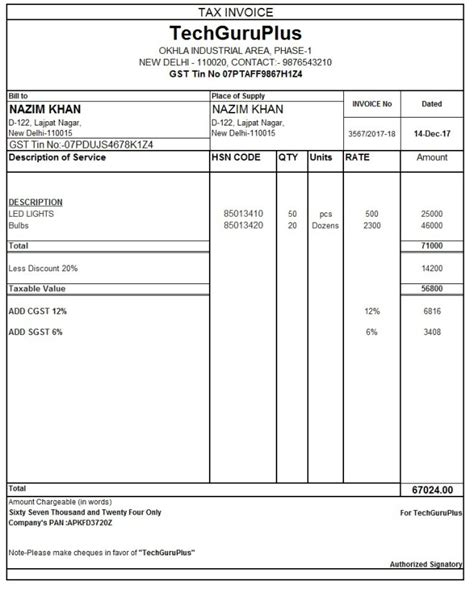 invoice with gst template gst invoice format in excel word pdf and jpeg format no 5