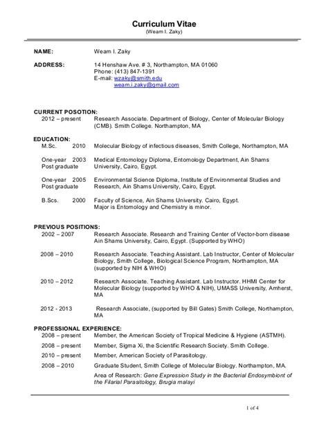 biography of bill gates resume zaky curriculum vitae 2015
