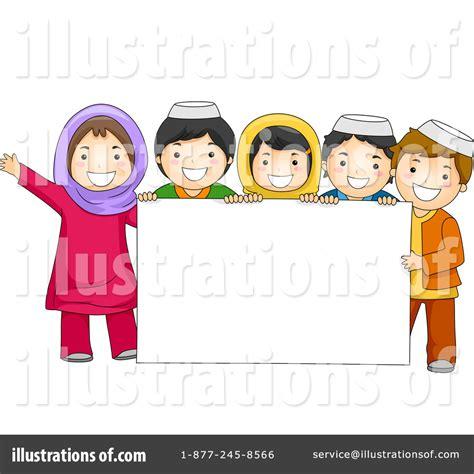 a muslim boy books rf muslim clipart clipart panda free clipart images