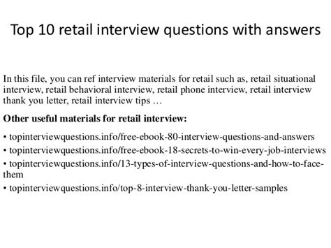 top 10 retail questions with answers