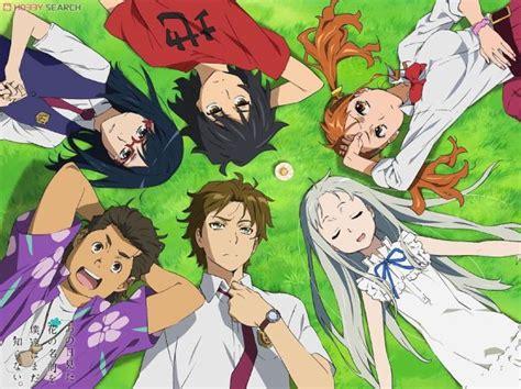 Download Anime Anohana Eps 1 Login