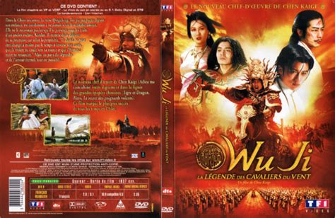 promise film chinese the promise 2005 chinese movie asia fan info