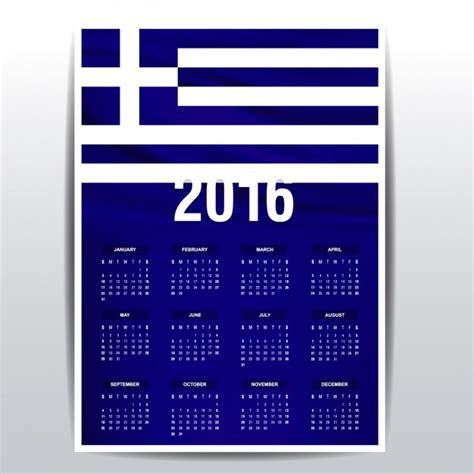 Calendario De Grecia Calendario De Grecia De 2016 Descargar Vectores Gratis