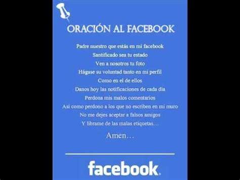 imagenes del karma en facebook oracion al facebook loquendo youtube