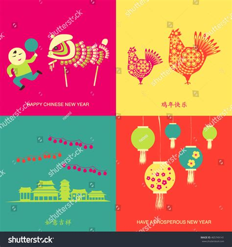 design year meaning modern design chinese new year 2017 vectores en stock