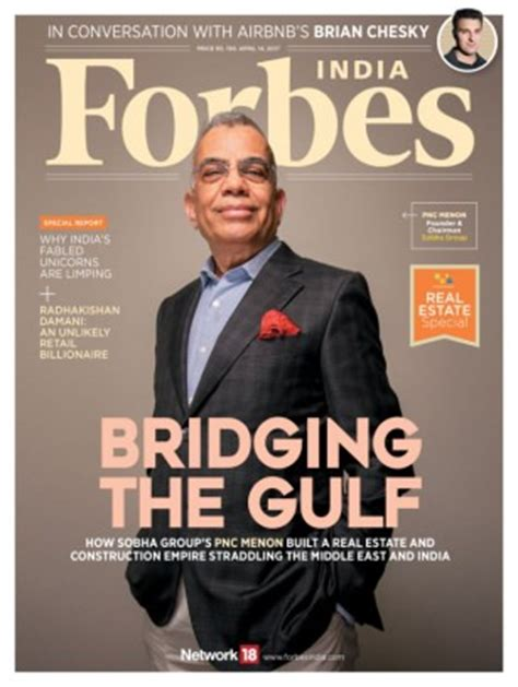 forbes india magazine get your digital subscription