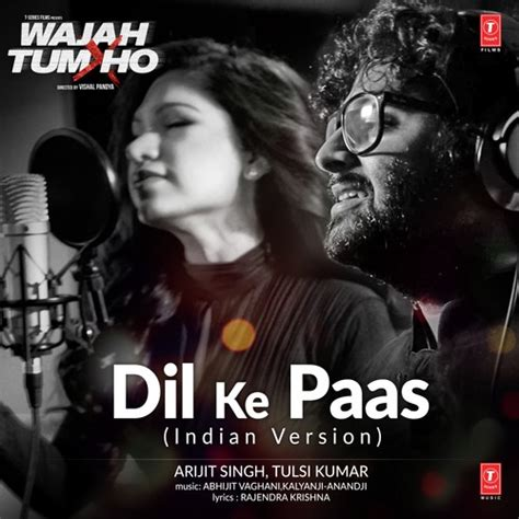 Meme Indians Mp3 Song Download - dil ke paas indian version tulsi kumar mp3 song download