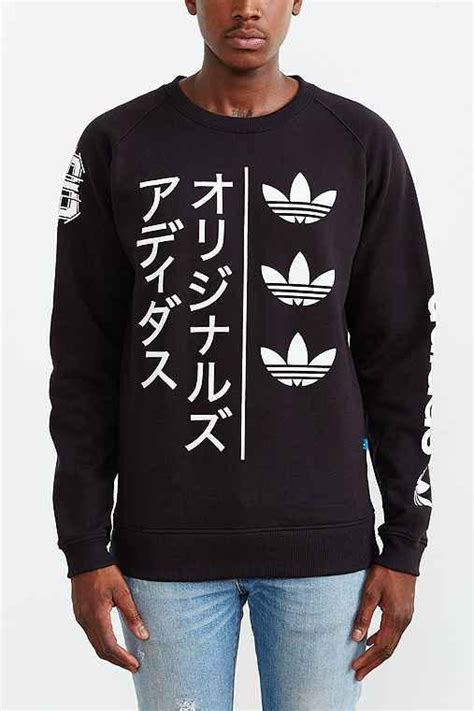 Sweater Pullover Kanji sweaters with japanese writing