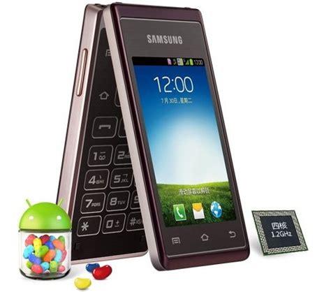 Harga Samsung W789 samsung w789 hennessy flip phone with dual 3 3 inch