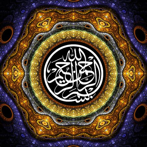 Islamic Artworks 14 islamic