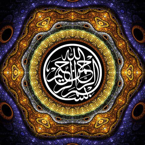 Islamic Artworks 4 islamic