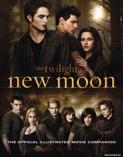 new moon the twilight saga ბინდი საგა ახალი მთვარე the twilight saga new moon 4