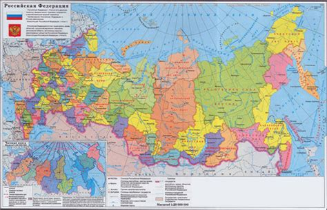 russia map atlas political and physical wall map of russia russian language