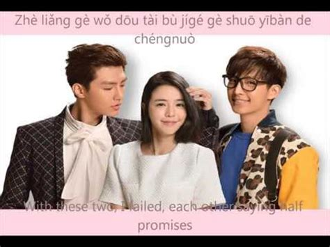 download mp3 gratis yan mus download fall in love with me ost half aaron yan g na eng