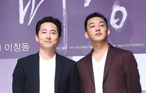 yoo ah in steven yeun steven yeun and yoo ah in talk about working together on