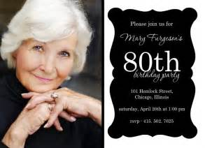 80th birthday party invitations templates drevio