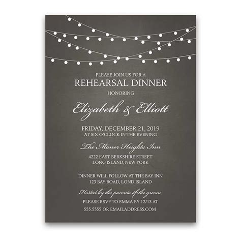 Come With Me Winter Dinner Invites by String Lights Wedding Rehearsal Dinner Invitations