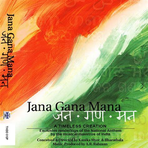 approximate playing time of full version of jana gana mana jana gana mana a song by ravindranath tagore original