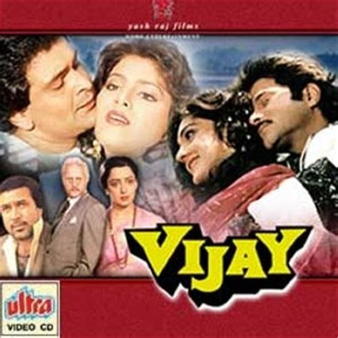 download mp3 song akad bakad bambe bo hindi movies songs download vijay 1988 mp3 songs free