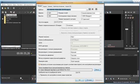 Magix Vegas Pro 15 0 216 скачать торрент magix vegas pro 15 0 build 216 repack by kpojiuk 2017 русский английский