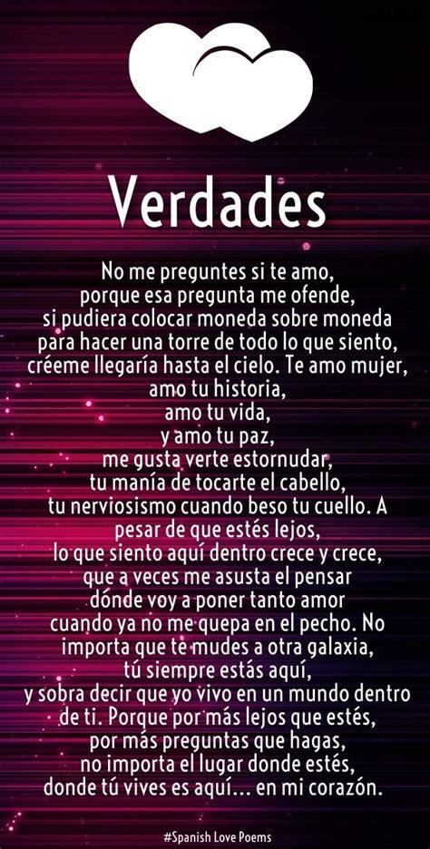 Latin Love Poem
