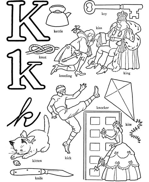 colors that start with k abc alphabet words abc letters words activity sheets