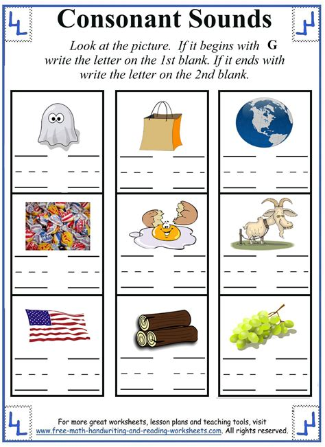 5 Letter Words Ending In G letter g worksheet 5 consonant letters