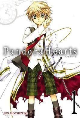 Pandorahearts Vol 13 pandorahearts vol 1 jun mochizuki 9780316076074
