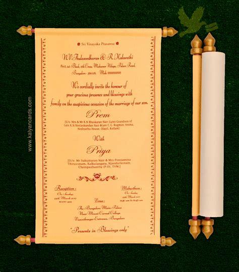 wedding invitation card sle scroll wedding invitations with box