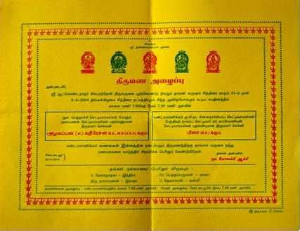 tamil iyer wedding invitation format wedding dress
