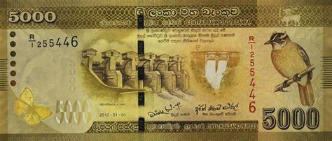 currency converter qatar to sri lanka sri lankan rupee paper monetary unit the note a