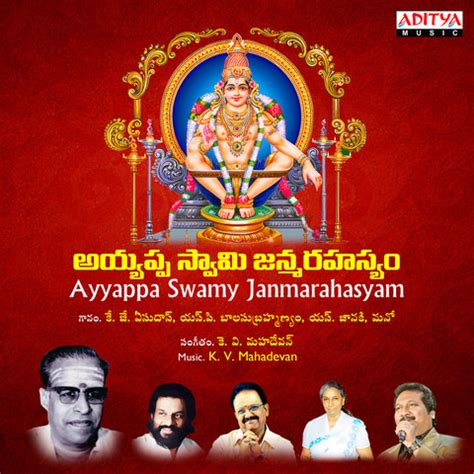 ayyappa swamy songs shamkara sashidara mp3 song download ayyappa swamy janma